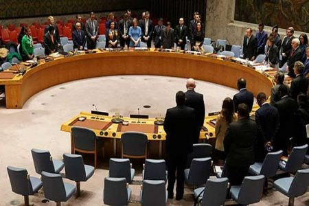 Emergency meeting of UNSC to be held today to discuss Afghanistan situation